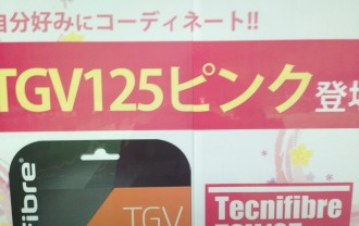 IMG_6787