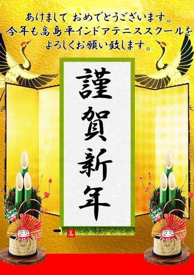 kingashinnen(11)
