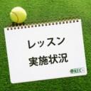 catch_lesson-300x190