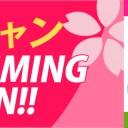 spring comming soon自営校