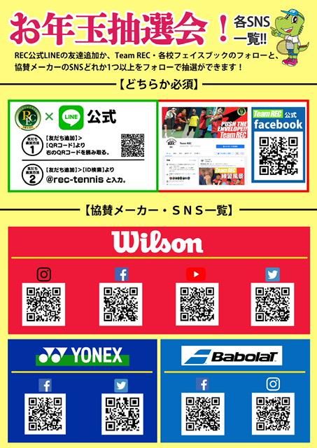 cid_770FF3CF-4572-4968-A7A6-56D0C7948C54