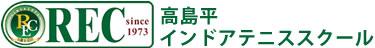 高島平インドアテニススクール